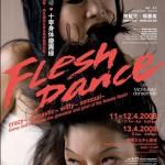 Flesh Dance poster