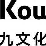 WK Black Latin Centred Logo