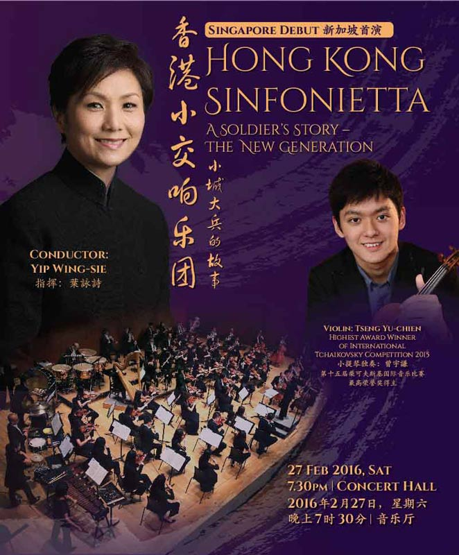 photo courtesy of The Hong Kong Sinfonietta